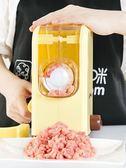 絞肉機家用手動攪拌餃子餡碎菜剁打切辣椒神器多功能手搖小型料理 年終尾牙交換禮物