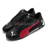 Puma 休閒鞋 SF R-Cat 黑 紅 男鞋 女鞋 法拉利 賽車概念 運動鞋 【ACS】 33993704