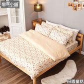 (預購)床包兩用被套組 / 雙人【田園童話】含兩件枕套  100%精梳棉  鋪棉兩用被套,台灣製AAS215