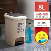家用垃圾桶腳踏式帶蓋廚房大號腳踩廁所衛生間客廳臥室創意拉圾筒 名購居家