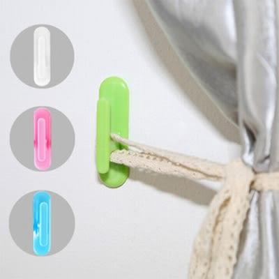 TwinS糖果色黏貼式窗簾拉繩收納掛勾2入裝 浴室掛勾鑰匙掛勾【顏色隨機發貨】