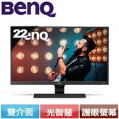 BENQ LCD 22型VA GW2280 LED光智慧護眼螢幕