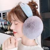 耳罩保暖耳套護耳罩女耳包冬可愛韓版耳捂騎車學生可摺疊拆洗 格蘭小舖