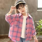 女童夏季襯衫薄款格子長袖外套中大童夏裝2019童裝洋氣寬鬆襯衣潮 嬌糖小屋