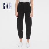 Gap女裝棉質舒適五口袋牛仔褲495993-純正黑