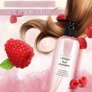 韓國 Apieu 蔓越莓 頭皮營養醋洗髮精500ml