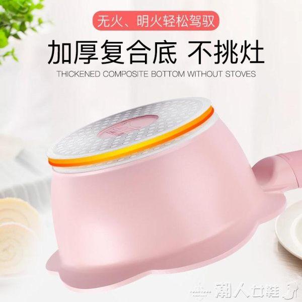 小奶鍋寶寶輔食鍋嬰兒小奶鍋湯鍋兒童麥飯石不粘鍋迪迪尼卡LX 【多變搭配】