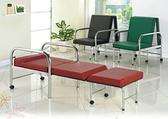 不鏽鋼陪伴床/陪伴椅(寬約60CM)
