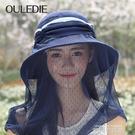 防曬帽子女夏防曬遮陽帽遮臉防紫外線太陽帽大沿騎車可折疊網紗帽 依凡卡時尚