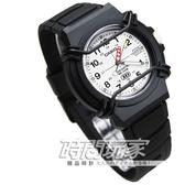 CASIO卡西歐 HDA-600B-7B 指針錶 無敵活力輕型男 日期顯示 石英錶 防水100米 軍錶 HDA-600B-7BVDF