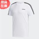 【現貨】Adidas D2M 3-S 男...