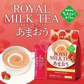 小花花日本精品日東紅茶草莓奶茶下午茶奶茶沖泡式飲品獨立包裝乾淨衛生外出攜帶方便現貨