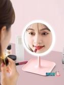化妝鏡帶燈 led化妝鏡臺式梳妝鏡補光桌面女便攜美妝宿舍折疊小鏡子帶燈網紅