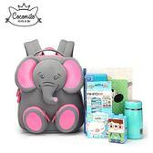 幼兒園兒童書包 1-6歲男孩防走丟包女童寶寶輕便可愛減壓嬰兒背包