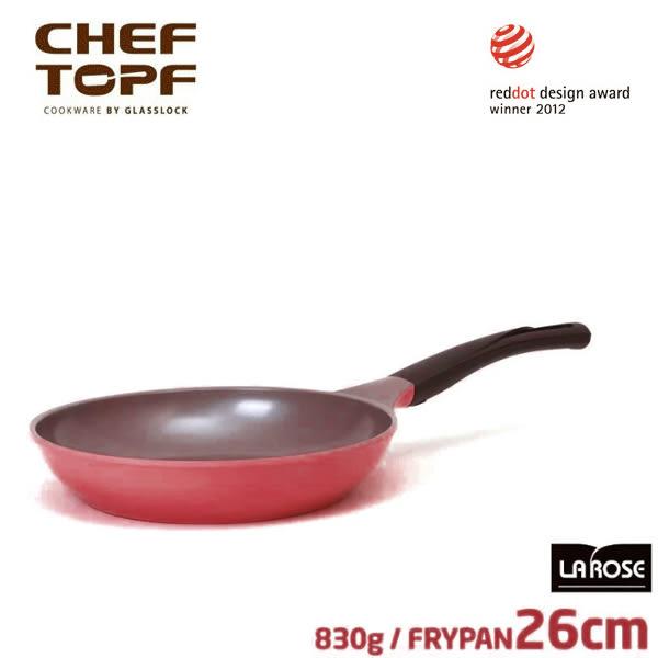 韓國 CHEF TOPF La Rose玫瑰鍋 平底鍋26cm(無蓋)不沾鍋 ※限宅配