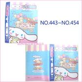 二手商品賠錢特價出清-SANRIO草莓月刊夾-含草莓月刊2004年12月~2005年11月(NO.443~NO.454)-日本