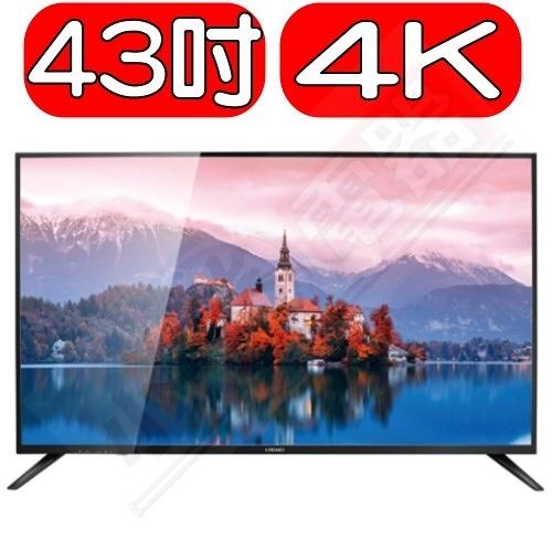 奇美【TL-43M300】43吋4K HDR聯網電視