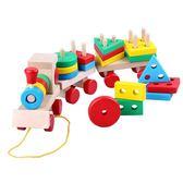 木質兒童益智玩具蒙氏早教幾何圖形套柱1-2-3周歲形狀配對積木·享家生活館