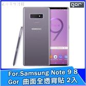 GOR Samsung Note10 9 8 曲面全透背貼 2入 背膜 手機背貼 機身保護貼 手機膜 手機貼 手機保護膜