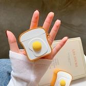 雞蛋吐司Airpods蘋果無線耳機套個性airpods2防摔硅膠可愛女 東京戀歌