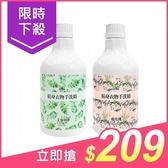多益得 酵素貼身衣物手洗精(500ml) 款式可選【小三美日】$249