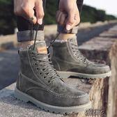 冬季男鞋加絨保暖棉鞋中筒馬丁靴男士百搭雪地靴工裝高筒男靴子潮 街頭布衣