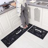 廚房地墊 長條吸水防滑地墊入戶墊浴室衛生間腳墊門墊門口墊