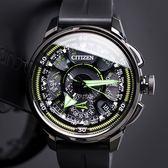 【滿額贈電影票】CITIZEN 星辰 時光起源光動能衛星對時鈦金屬腕錶 CC7005-16E 熱賣中!