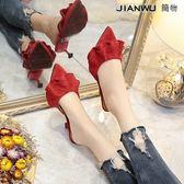 美荷葉邊包頭拖鞋女鞋