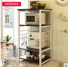 創意廚房置物架微波爐架子多層架多功能廚房收納架落地架D款