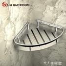 置物架 衛浴加厚衛生間雙層三角架廚房浴室置物架角架太空鋁三角籃