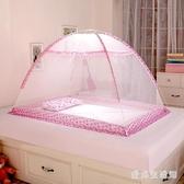 嬰兒蚊帳 免安裝蒙古包兒童帶支架寶寶幼兒園小孩蚊帳罩可折疊 AW5831『愛尚生活館』