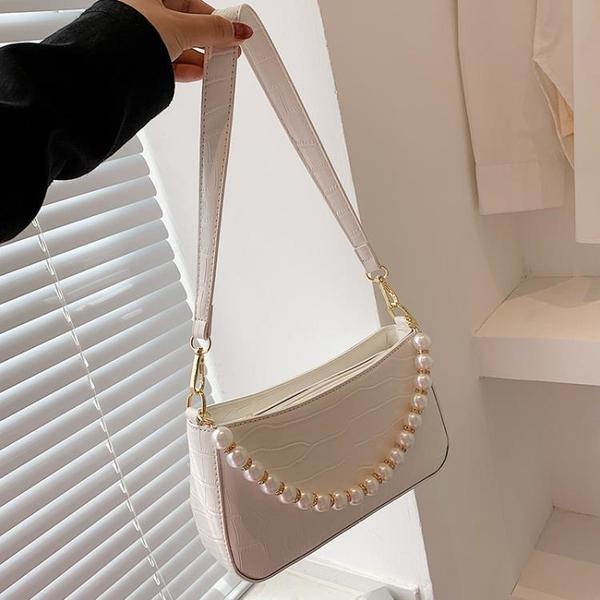 珍珠鏈條包 高級質感夏天小包包女2021新款潮珍珠鏈小眾腋下包洋氣單肩斜挎包 ww