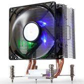 金河田 k160AMD靜音CPU風扇Intel775/1155多平臺靜音i5散熱器風扇【韓衣舍】