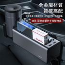 Baseus倍思 至臻金屬扶手車用儲物盒 汽車座椅縫隙儲物收納盒 USB供電 杯架