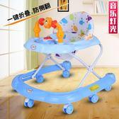 學步車 嬰兒幼兒童學步車6/7-18個月小孩寶寶多功能防側翻可坐帶音樂玩具T