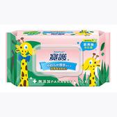 寶護 加厚型潔膚濕巾70抽/包 24包/箱