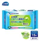 【立得清】地板清潔濕拖巾-茶樹香氛抗菌(15抽x6包)