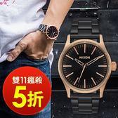 【雙11瘋搶5折! 】NIXON A450-2481 THE SENTRY 時尚手錶 現貨!