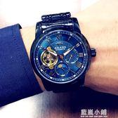 時尚潮流全自動機械錶男士手錶商務夜光防水多功能鏤空 QM 藍嵐