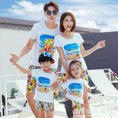 親子裝全家裝海邊母女一家三口大碼T恤沙灘情侶套裝  歐韓流行館