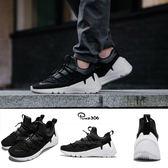 【六折特賣】Nike 休閒鞋 Air Zoom Grade 黑 白 襪套式 越野風格 運動鞋 男鞋 【PUMP306】 924465-001