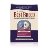 BEST BREED 貝斯比 全齡犬 無穀鮭魚+蔬果配方 6.8kg X 1包
