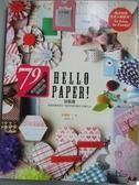 【書寶二手書T9/美工_YCZ】HELLO PAPER!包裝趣:手感包裝的100種方法_朴勝熙