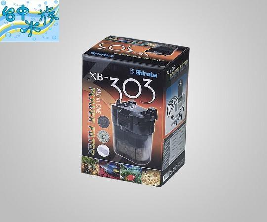{台中水族} 台灣 Shiruba XB-303圓筒過濾器 360 L/HR ---特價