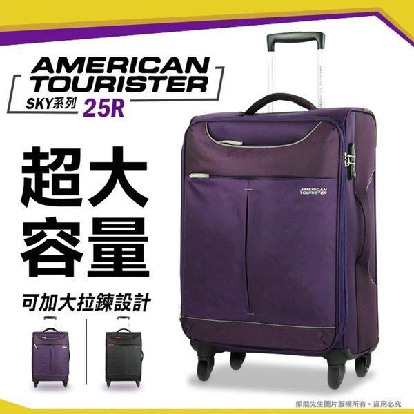 《熊熊先生》Samsonite新秀麗AT美國旅行者可擴充登機箱20吋行李箱布箱旅行箱TSA海關鎖25R大容量輕量