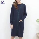 【秋冬新品】American Bluedeer - 緹織假兩件針織洋裝 二色