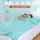 戶外旅行雙人睡袋