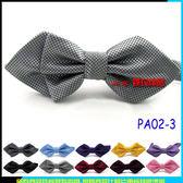 De Fy 蝶衣 灰色 鑽石三角領結雙層蝴蝶結尖頭領結結婚派對聚餐表演伴郎吧台PA02 3