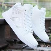 板鞋 嘻哈高幫鞋男春季學生白色板鞋韓版潮休閒運動中邦潮鞋內增高男鞋 西城